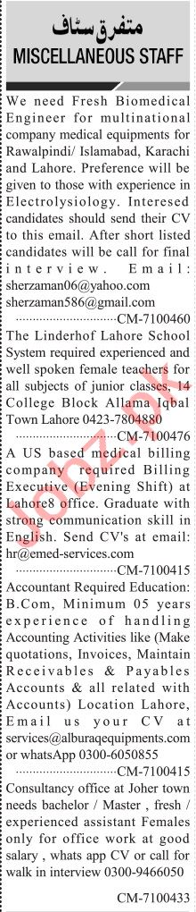 Jang Sunday Classified Ads 13 June 2021 for Multiple Staff
