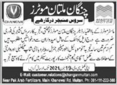 Service Manager Jobs in Changan Multan Motors Service