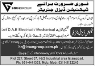 Iman Group Jobs 2021 For Technical Staff