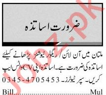 Jang Sunday Classified Ads 13 June 2021 for Teaching Staff