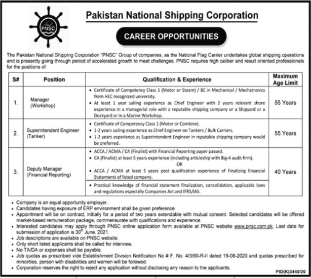 Pakistan National Shipping Corporation PNSC Jobs 2021