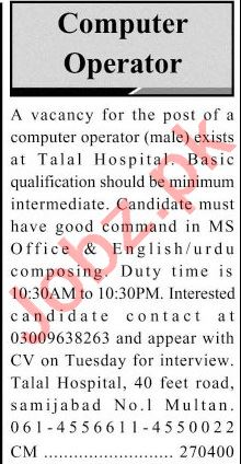 Jang Sunday Classified Ads 13 June 2021 for Computer Staff