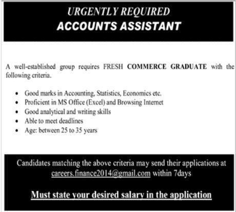 Accounts Assistant Jobs 2021 in Karachi
