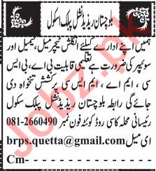 Jang Sunday Classified Ads 13 June 2021 for School Staff