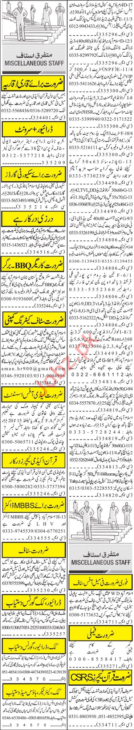 Jang Sunday Classified Ads 13 June 2021 for Management Staff