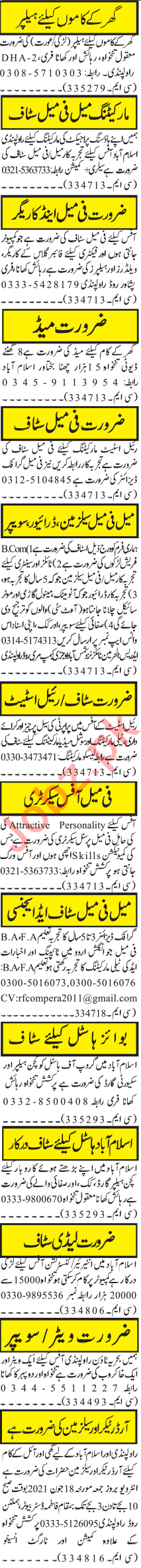 Jang Sunday Classified Ads 13 June 2021 for General Staff