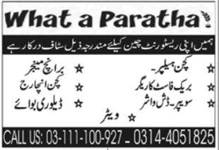 Restaurant Staff Jobs 2021 in Rawalpindi