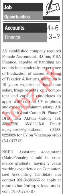 The News Sunday Classified Ads 13 June 2021 for Accounts