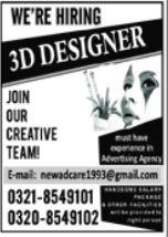3D Designer Job 2021 in Rawalpindi