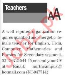 The News Sunday Classified Ads 13 June 2021 for Teachers