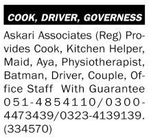 Askari Associates Jobs 2021 for Maid & Kitchen Helper