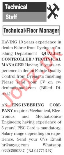 The News Sunday Classified Ads 13 June 2021 for Technical