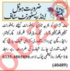 Nawaiwaqt Sunday Classified Ads 13 June 2021 for Hotel Staff