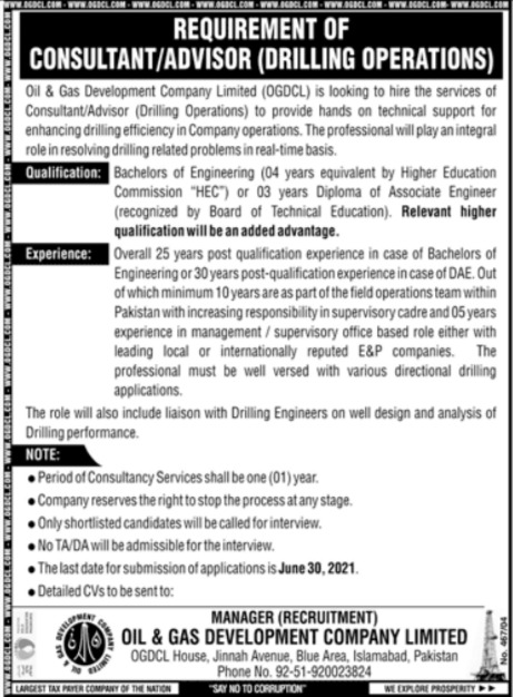 OGDCL Islamabad Jobs 2021