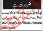 Nawaiwaqt Sunday Classified Ads 13 June 2021 Medical Staff