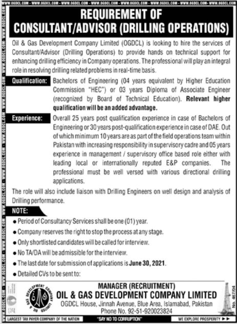OGDCL Jobs 2021 For Engineering Staff in Islamabad