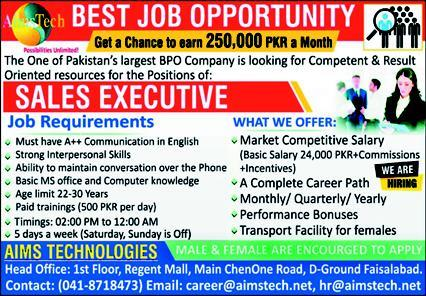 Aims Technologies Job 2021 For Sales Executive in Faisalabad