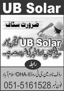Solar Technician & Helper Jobs 2021 in Islamabad