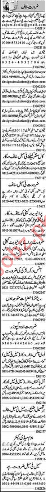 Dunya Sunday Classified Ads 13 June 2021 for Office Staff