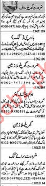 Dunya Sunday Classified Ads 13 June 2021 for House Staff