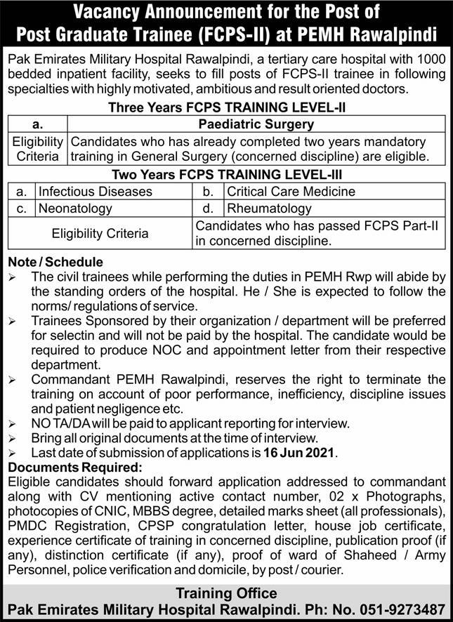 Pak Emirates Military Hospital Jobs For FCPS Trainees