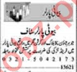 Dunya Sunday Classified Ads 13 June 2021 for Beauty Parlor