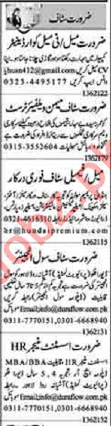 Dunya Sunday Classified Ads 13 June 2021 for Management