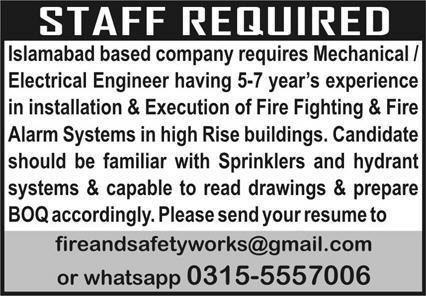 Engineering Staff Jobs 2021 in Islamabad