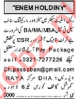 Khabrain Sunday Classified Ads 13 June 2021 for Sales Staff