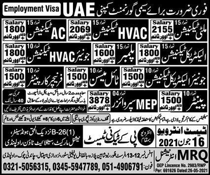 Semi Government Company Jobs 2021 in United Arab Emirates