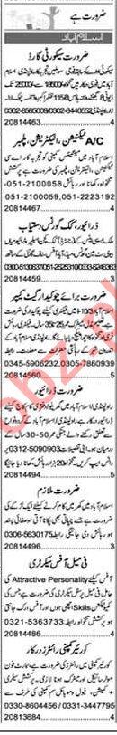 Express Sunday Islamabad Classified Ads 13 June 2021