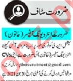 Mashriq Sunday Classified Ads 13 June 2021 for Office Staff