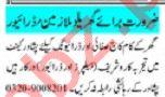Mashriq Sunday Classified Ads 13 June 2021 for Domestic