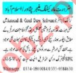 Mashriq Sunday Classified Ads 13 June 2021 for Management