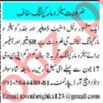 Mashriq Sunday Classified Ads 13 June 2021 for Sales Staff