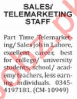 Nation Sunday Classified Ads 13 June 2021 for Sales Staff
