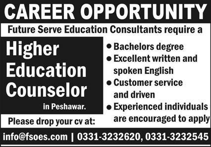 Higher Education Counselor Job 2021 in Peshawar KPK