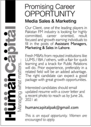 Assistant Managers Marketing & Sales Jobs 2021 in Lahore