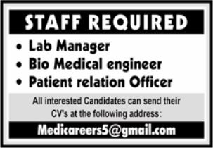 Medical Staff Jobs 2021 in Lahore