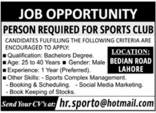 Sports Club Manager Job 2021 in Lahore