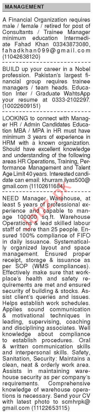 Dawn Sunday Classified Ads 13 June 2021 for Management Staff