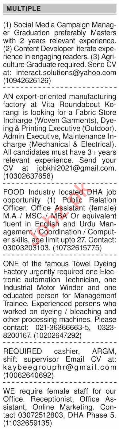 Dawn Sunday Classified Ads 13 June 2021 for Multiple Staff