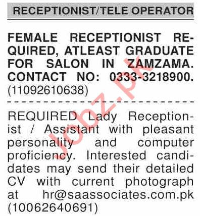 Dawn Sunday Classified Ads 13 June 2021 for Receptionist