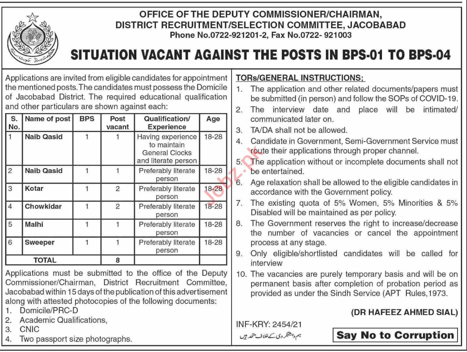 Recruitment & Selection Committee Jacobabad Jobs 2021