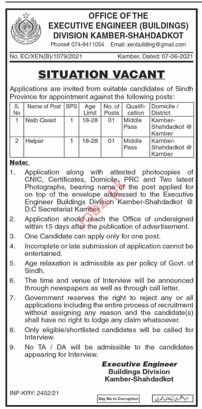 Buildings Division Kamber Shahdadkot Jobs 2021 Naib Qasid