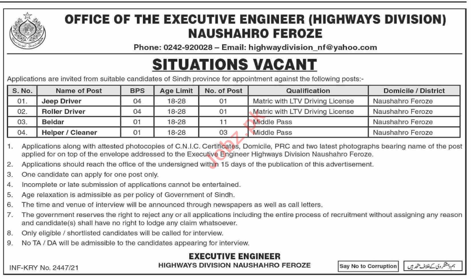 Highways Division Naushahro Feroze Jobs 2021 Roller Driver
