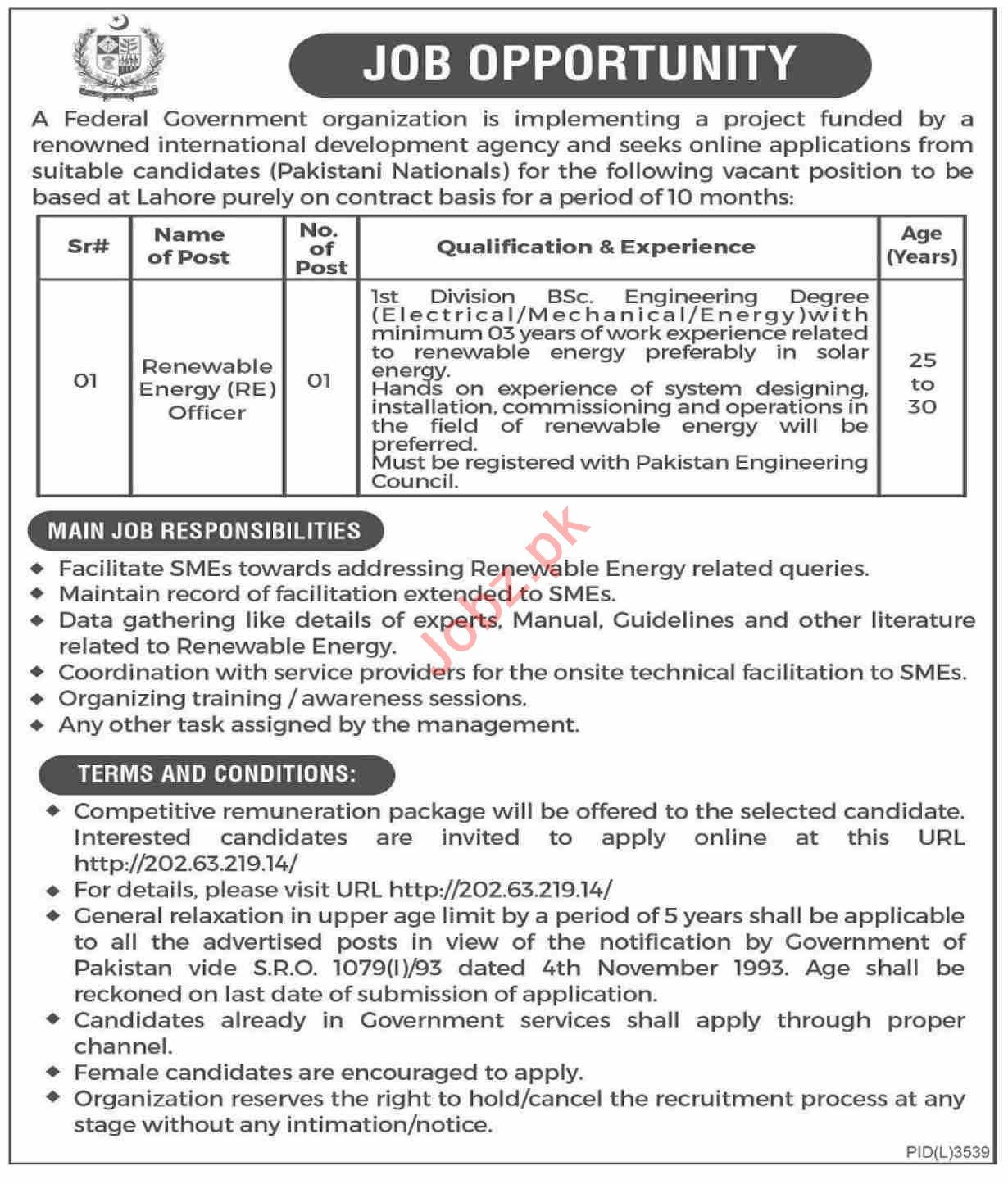 Federal Government Organization Jobs 2021 for RE Officer