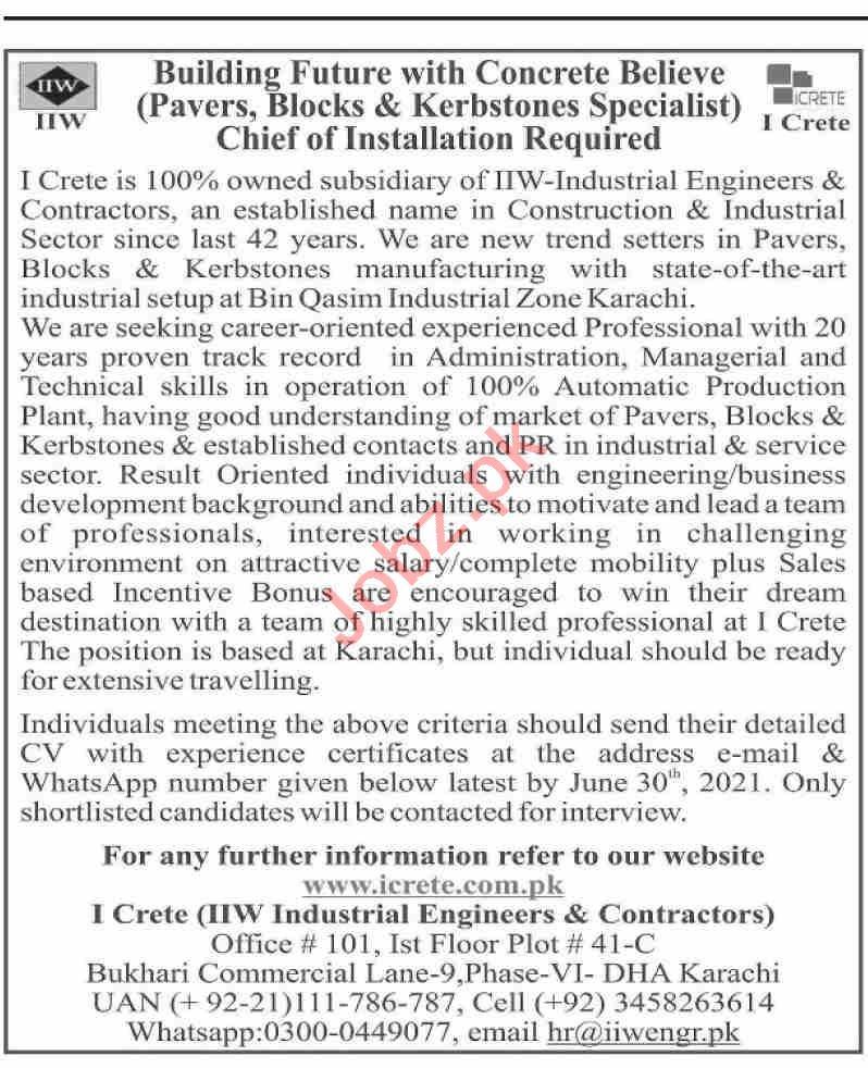 IIW Industrial Engineers & Contractors Jobs PEB Specialist