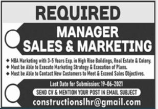 Manager Sales & Marketing Job 2021 in Lahore