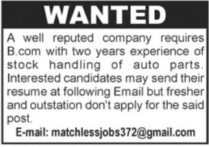 Accounting Staff Jobs 2021 in Lahore